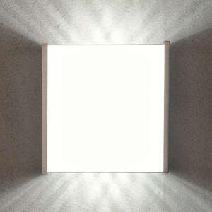 Casablanca Box LED nástěnné světlo 10,5cm hliník